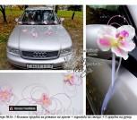 Украшения машины лентами Орхидеи на ротанге